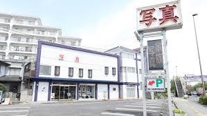 須賀写真館